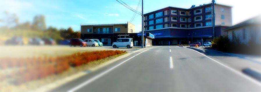 相馬郡新地町渡辺病院へのアクセス