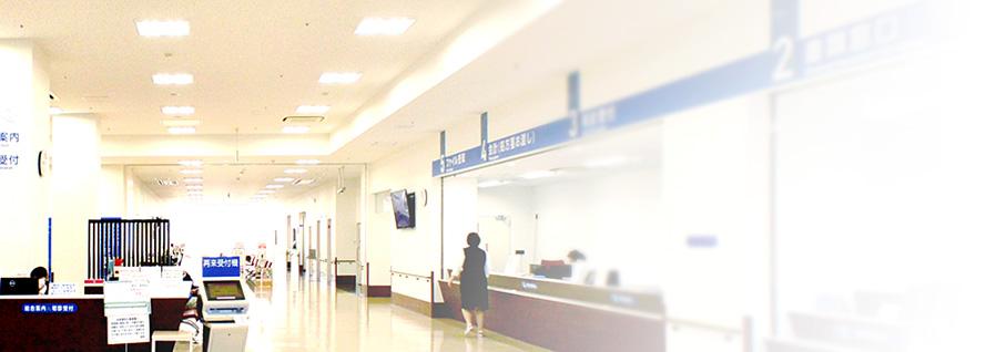 相馬郡新地町渡辺病院の施設概要
